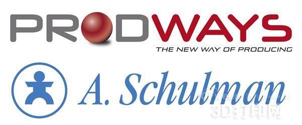 Prodways与A. Schulman将联手开发新型激光烧结3D打印粉末材料