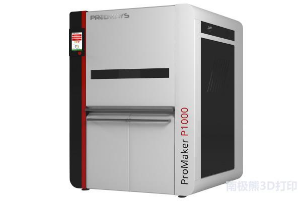 3D打印机制造商成功IPO,筹到3.87亿,市值超17亿